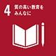 PHEV SDGs